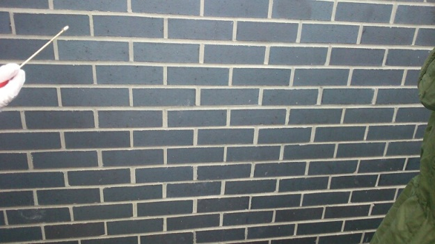 Sample Area A - Brick